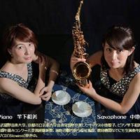 サックス&ピアノユニット「ティーモ」コンサート~Blwowing the music~